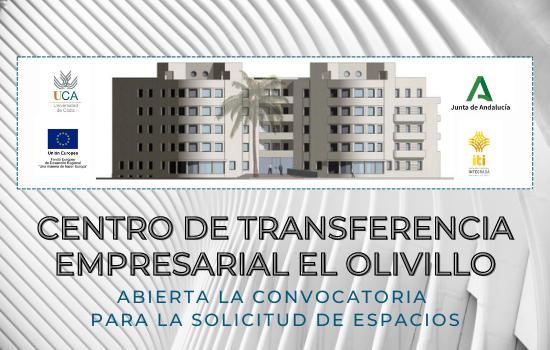 """IMG Convocatoria para la asignación y regulación del uso de espacios del Centro de Transferencia Empresarial """"El Olivillo"""" de la Universidad de Cádiz"""